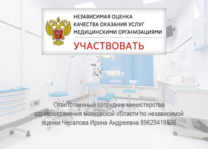 ocenka-banner