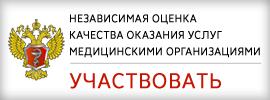 ocenka2